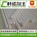 1107-3高温高阻燃热熔胶UL安规热熔胶UL94V-0汽车家电用