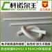 电子高温热熔胶9918A热熔胶UL热熔胶乳白色胶棒