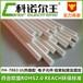 FH-7063热熔胶科诺尔王耐高温热熔胶高温测试环境温度115℃1500h不变形