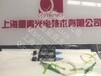 上海量青光电供应乙炔C2H2气体吸收池