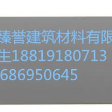 珠三角地区铝镁锰板厂家直接供货