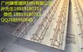 海南新型钢筋桁架楼承板