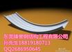 桂林3004铝镁锰合金板价格