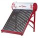 太阳能生产厂家直销美的太阳能-喜洋洋系列