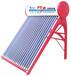 临沂太阳能批发格力太阳能-铝合金支架型