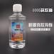 供應益駿石化高黏4006橡膠填充油橡膠增塑劑優質白油原料