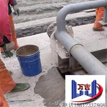 辽宁凤城市耐酸砖粘接砂浆厂家供应图片