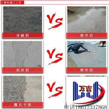 江西新余市聚合物修補砂漿天天報價圖片
