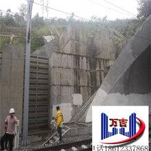 貴州遵義市_廣州聚合物防水膠泥_時時報價圖片