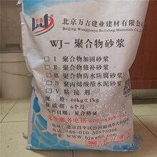 天津红桥区露筋修补环氧砂浆厂家供应