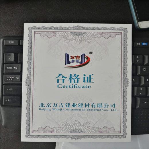 psb+(1)