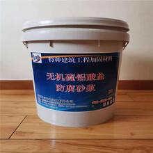 北京石景山区聚合物修补砂浆厂家发货快图片