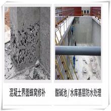 四川瀘州環氧聚合物砂漿詳情介紹圖片
