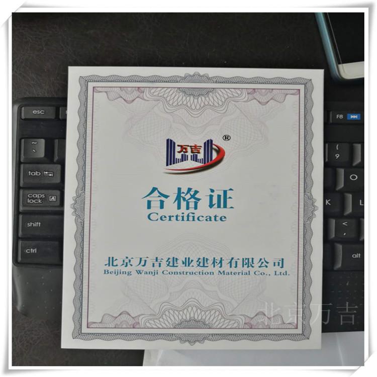 山西永濟無收縮灌漿料詳情介紹