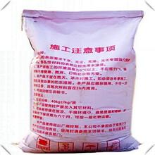 四川廣安環氧聚合物砂漿價格圖片