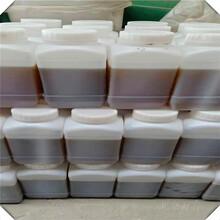 河南汝州聚合物環氧砂漿價格圖片