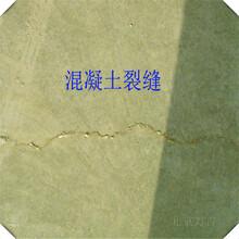 山東濟寧環氧聚合物砂漿廠家圖片