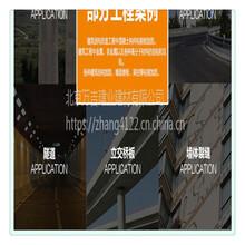甘肅隴南環氧聚合物砂漿廠家供應圖片