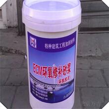 吉林白山环氧树脂灌钢胶详情介绍图片