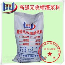 河南郑州环氧树脂碳布胶详情介绍图片
