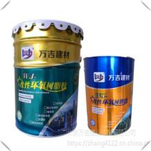 四川泸州环氧树脂灌钢胶价格图片