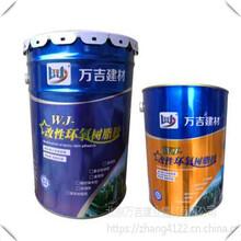 四川邛崍環氧樹脂灌鋼膠廠家直供圖片