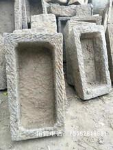 山东石材基地老牛槽碾盘老石材零售批发