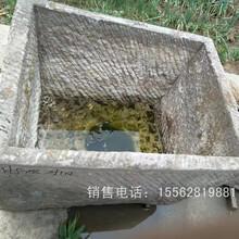 老石头老石头价格优质老石头老牛槽