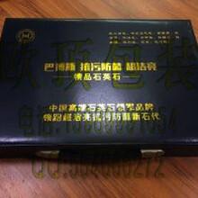 手提式箱子皮盒烫金表面处理图片