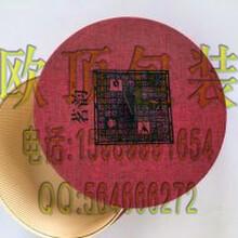 茶叶盒包装盒皮带盒设计厂家生产印刷图片
