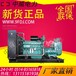 中威电力YC2115ZD玉柴25KW柴油发电机组厂家直销