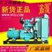 厂家100KW-150KW东风康明斯现货直销柴油发电机组
