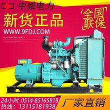 厂家现货直销东风康明斯200千瓦-400KW柴油发电机组图片