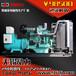 250KW无锡动力WD129TAD25万迪250KW柴油发电机组