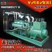 400KW无锡动力WD164TAD43发电机组