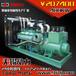 WD164TAD45无锡动力400KW柴油发电机组