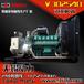 中威直销700KW无锡动力WX287TAD66柴油发电机组700KW发电机组纯铜发电机