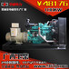 100KW广西玉柴YC6B155L-D21柴油发电机组