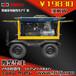 30KW潍柴华丰K4102D3发电机组