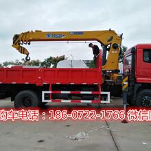 桂林8吨随车吊哪里有卖10吨随车吊哪里有卖
