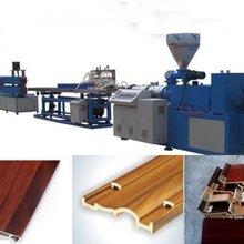 供应PVC仿大理石线条生产线设备机器机械