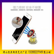 工厂直销透明亚克力手机底座防盗链展示架水晶手机支架图片
