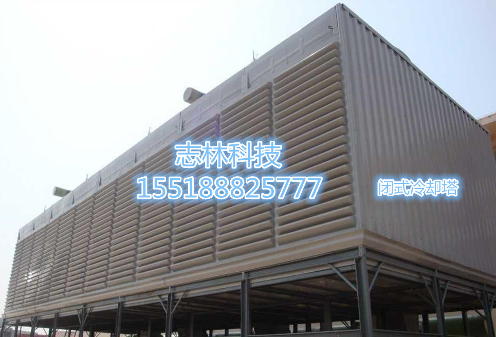 闭式冷却塔GFHDP~150