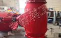 瓦斯管路快速排渣器山西矿用排渣器厂家