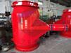 FZQ-K瓦斯管路除渣器山西礦用除渣器廠家
