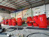 FZQ-K管路快速排渣器瓦斯抽放管路快速排渣器