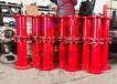 FKL孔板流量計煤礦瓦斯管道用孔板流量計