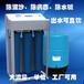 天津商用净水器厂家天津商用直饮机天津直饮水设备天津净水器
