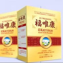 陕西凯达乳业羊奶粉代加工OEM厂家供应初乳配方羊奶粉300g火爆招商工厂直供