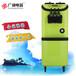 西安商用冰淇淋机智能冰淇淋机广绅BK218c